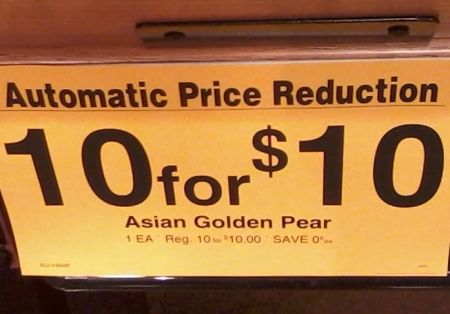 a bargain at Fred Meyer
